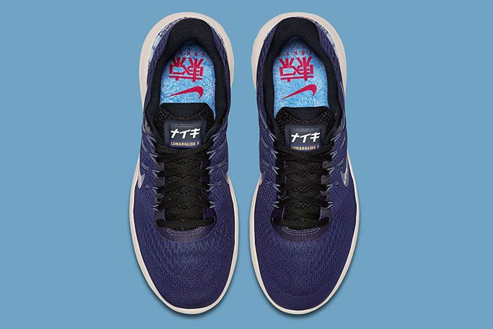 Nike Lunarglide 8 Sp Tokyo 2020 5