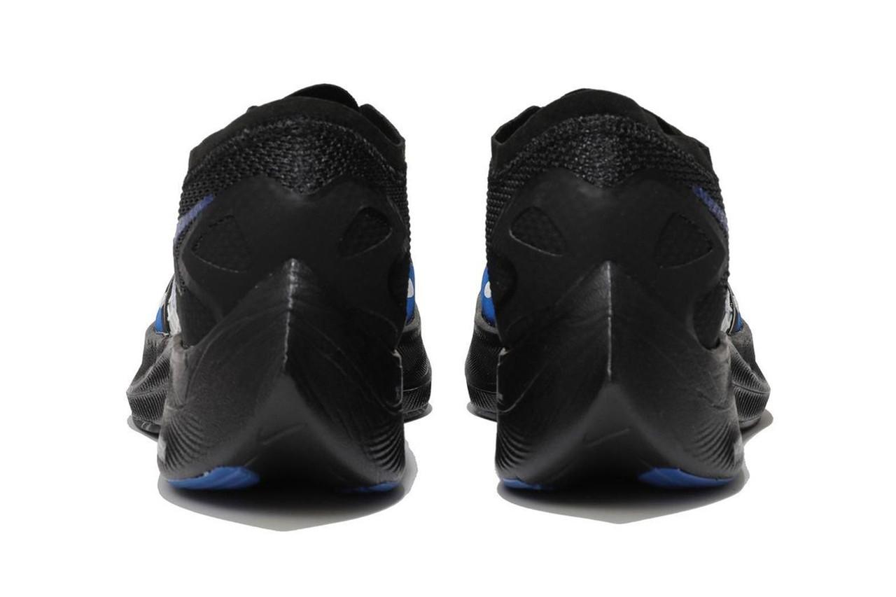 Gyakusou x Nike ZoomX Vaporfly NEXT%