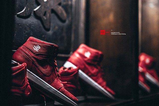 Air Jordan 1 Custom By The Remade 2