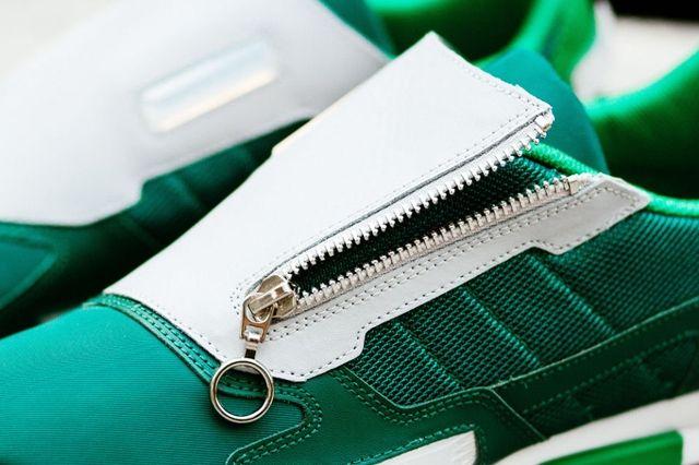 Adidas Raf Simons Rising Star 2