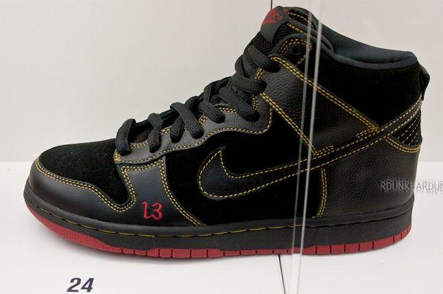Sneaker Museum 2 1