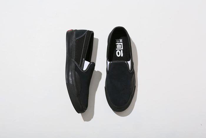 Converse Black Pack 8