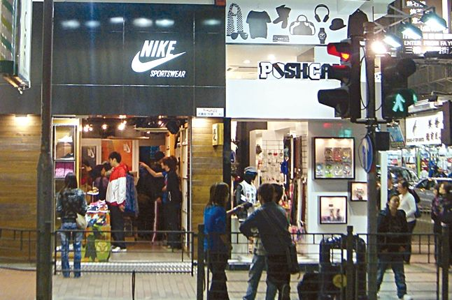 Sneaker Street Mong Kok Under Threat 10