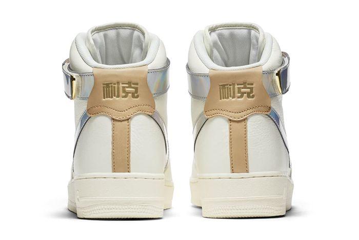 Nike Air Force 1 High Nai Ke The Bund 4