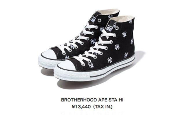 Bro Hood Neighborhood Bape Harajuku 14 1