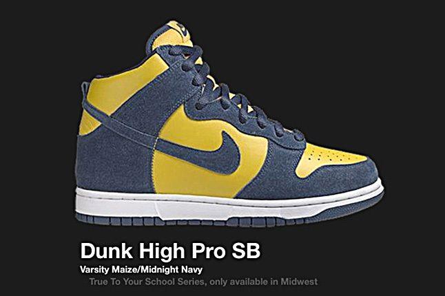 Nike Dunk Hi Sb True School Maize Navy 2005 2