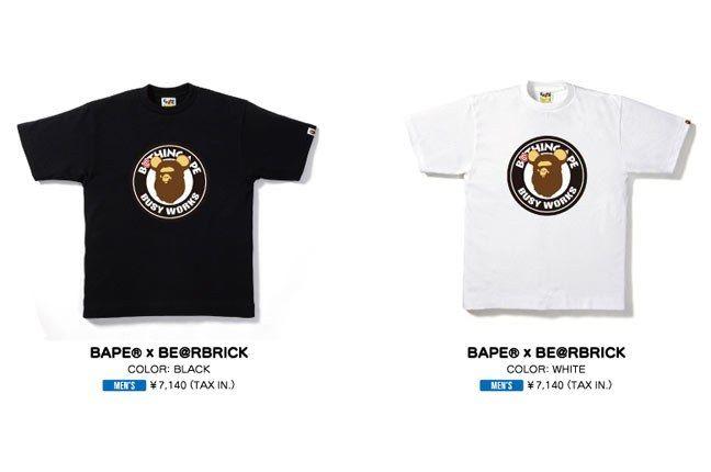 Bape Bearbrick 7 1