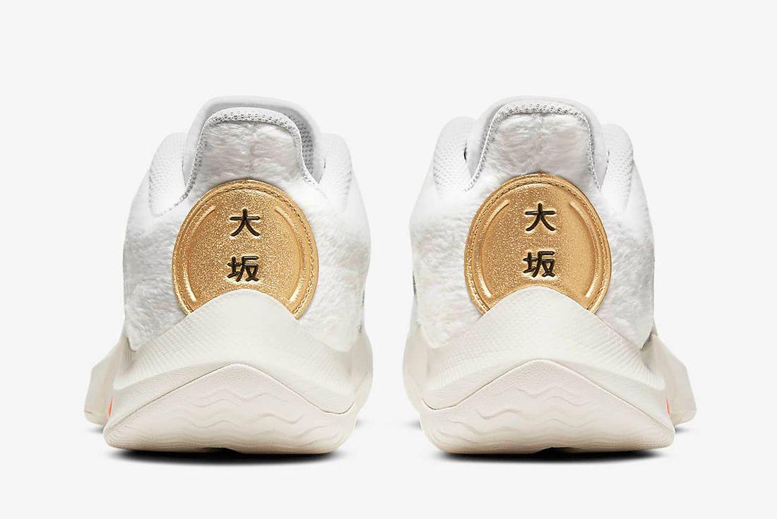 Naomi Osaka x Nike Air Zoom GP Turbo on white