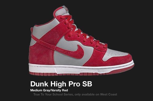 Nike Dunk Hi Sb True School 2005 1