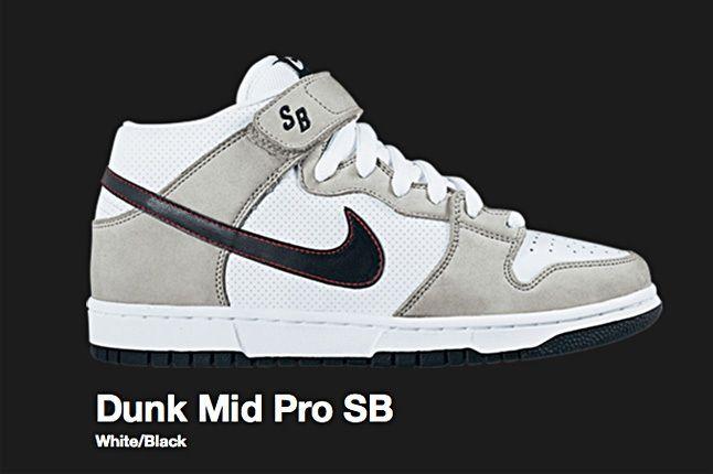 Nike Cream Dunk Mid Pro Sb 2008 1