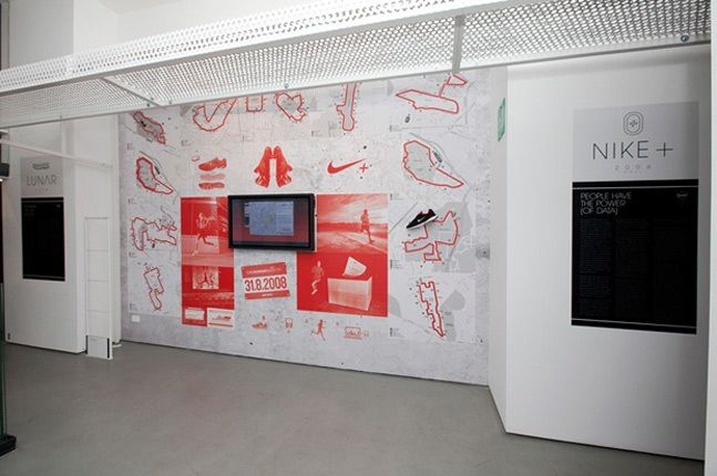 Nike From Moon To Lunar Exhibition Recap 6 1