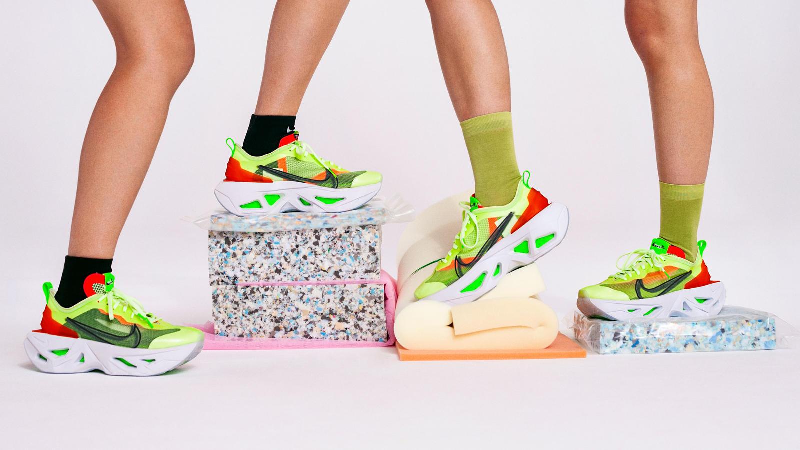 Nike Vista Grind