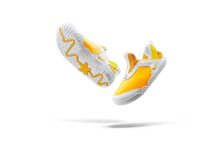 Nike Air Zoom Pulse Doernbecher Yellow