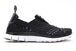 Nike Free Woven Atmos Exclusive Animal Camo Pack 13