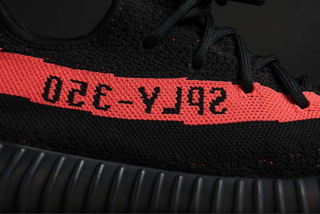Adidas Yeezy Boost 350 V2 19