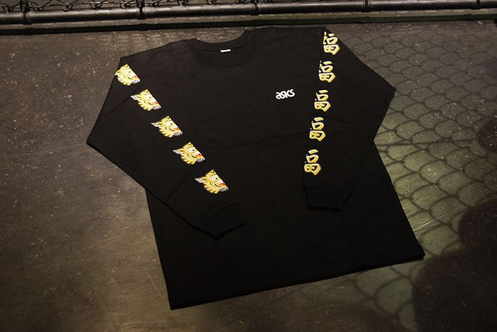 Beams X Mita Sneakers X Asics Gel Lyte Iii Souvenir Jacket3