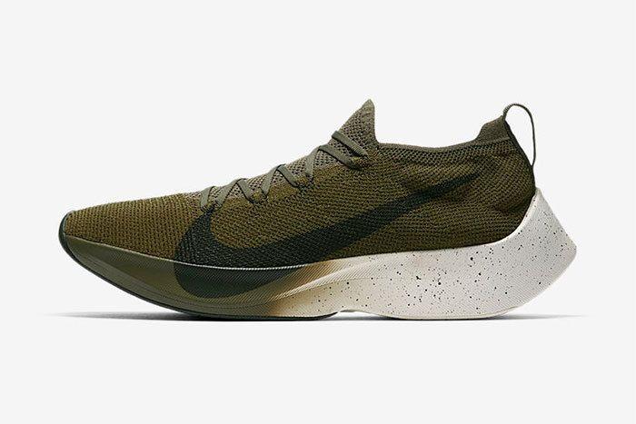 Nike Vapor Street Olive