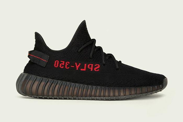 Adidas Yeezy Boost 350 V2 2019 Restock Fake News Jon Wexler Lateral