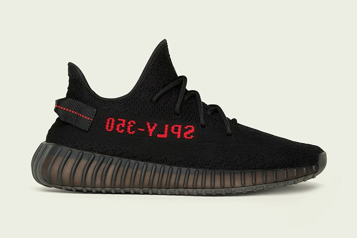 Adidas Yeezy Boost 350 V2 Black Sply 350 2019 Restock Release Date Lateral