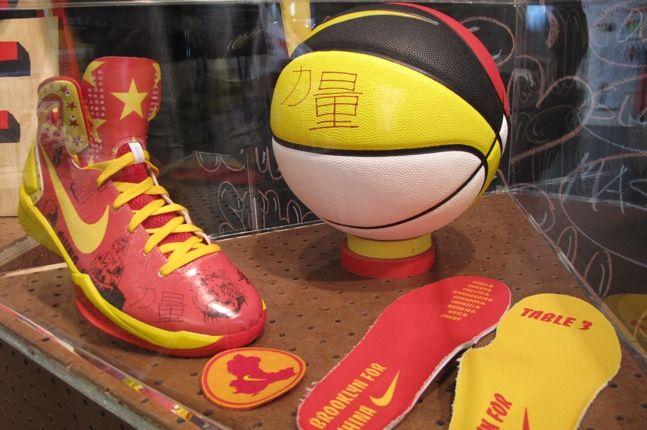 Nike World Basketball Festival 5 1