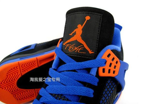 Air Jordan 4 Knicks 05 1