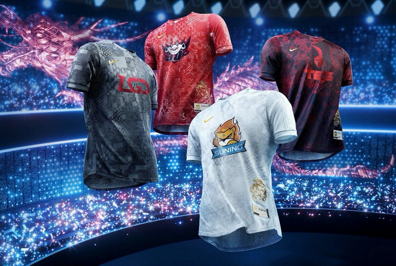 Nike Jordan Brand League of Legends Collection