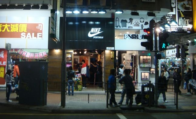 Hong Kong Sneaker St Mong Kok Under Threat 3