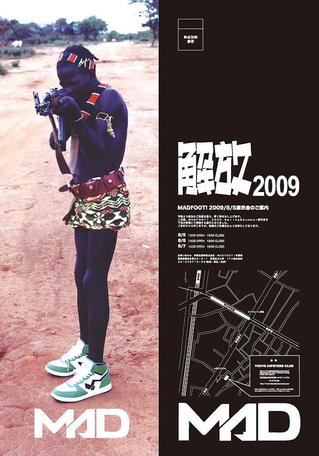 Mad Foot 2009 Preview 2