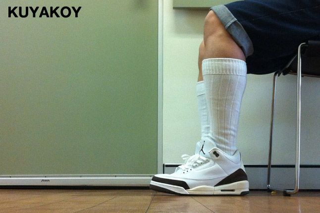 Kuyakoy 1