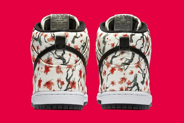 Nike Sb Dunk High Cherry Blossom 3