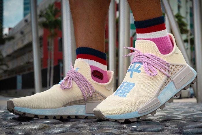 Pharrell Cream Nmd Sneaker Freaker2
