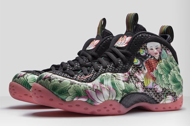Nike Air Foamposite One Tianjin 1