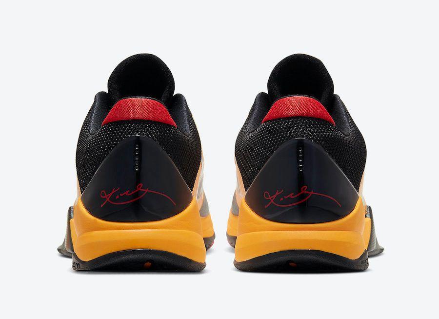 Nike Kobe 5 Bruce Lee Heel