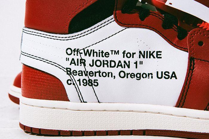 Air Jordan Off White Packaging 2