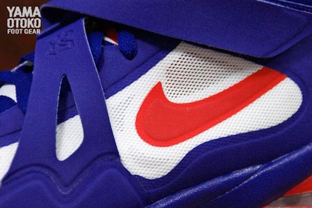 Nike Air Force Max Cb 2 Hyp Detail