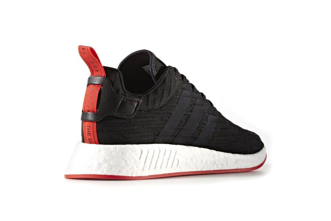 Adidas Nmd R2 Red Sole 7