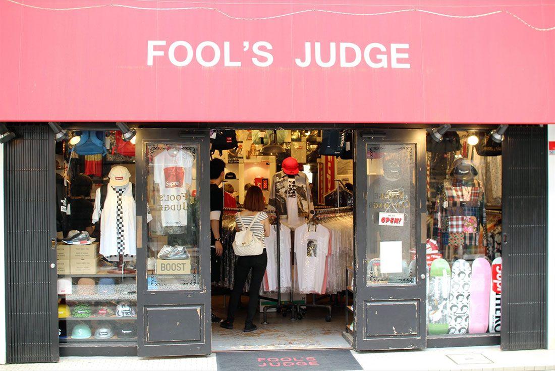 Fools Judge Store Front