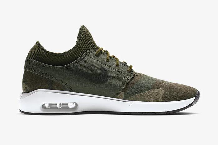 Nike Sb Air Max Janoski 2 Medial