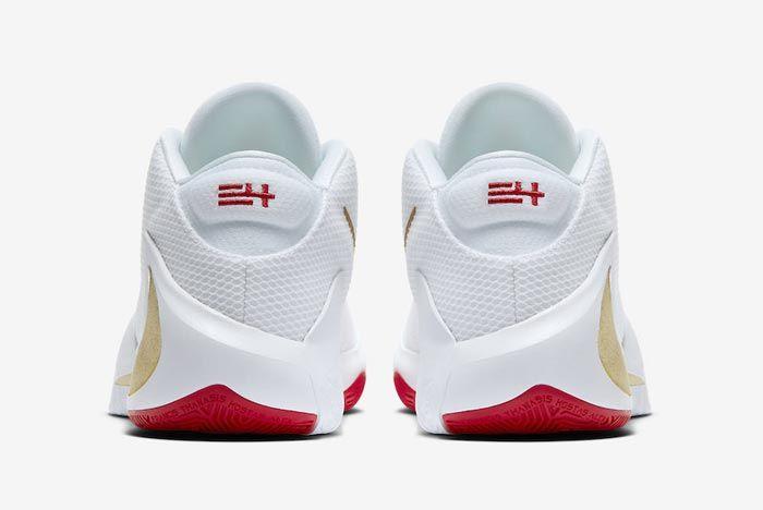 Nike Zoom Freak 1 Roses Heels