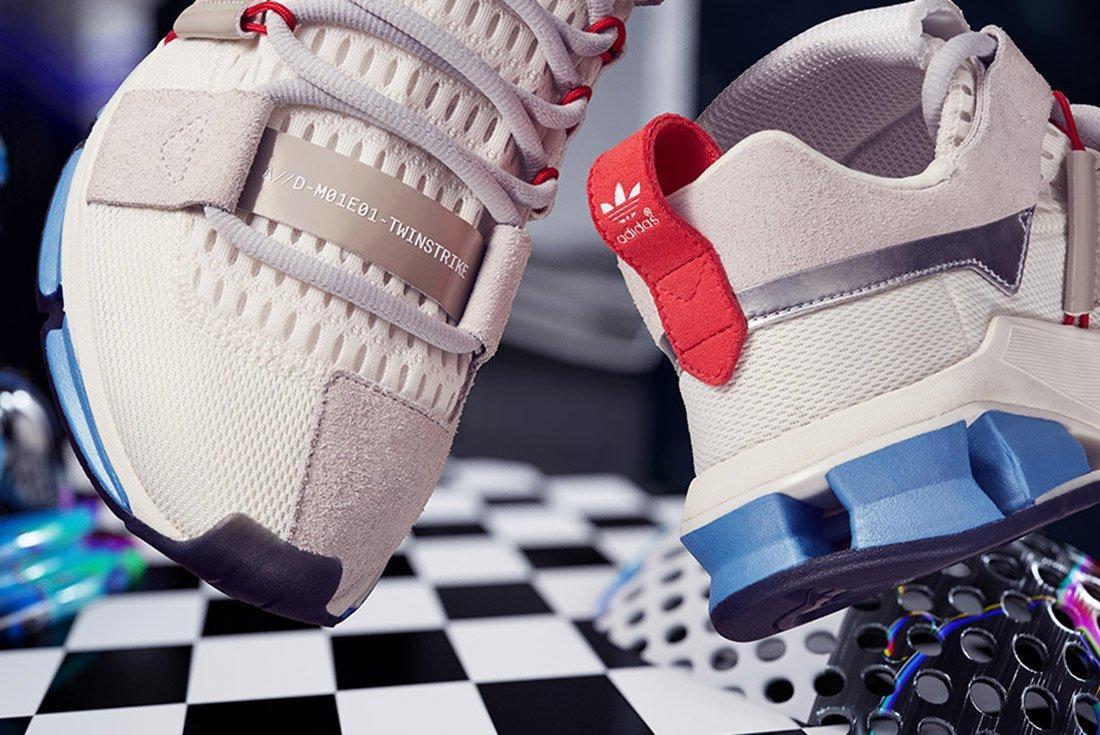 Adidas Consortium Ad Pack 14