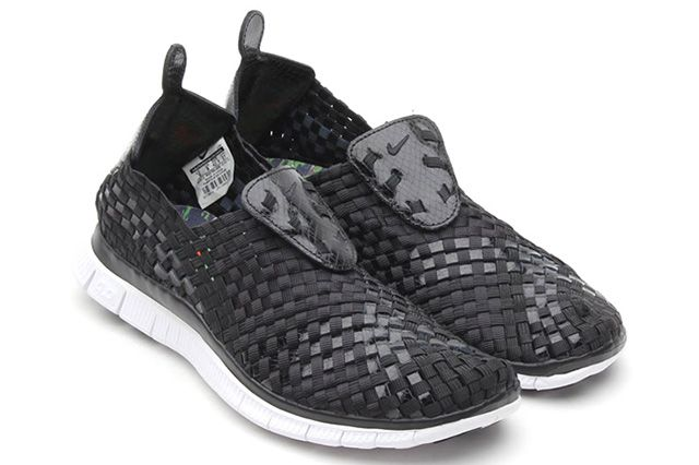 Nike Free Woven Atmos Exclusive Animal Camo Pack 71