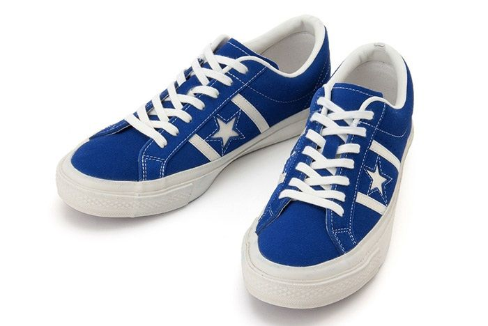 Converse Japan Star Bars Suede Classic New Colors 2017 5