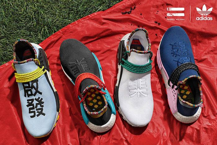 Pharrell Adidas Hu Nmd Inspiration Pack Release Date 1