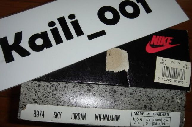 Air Jordan Vi Maroon Kids 1 1