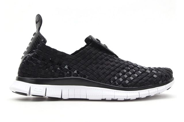 Nike Free Woven Atmos Exclusive Animal Camo Pack 181