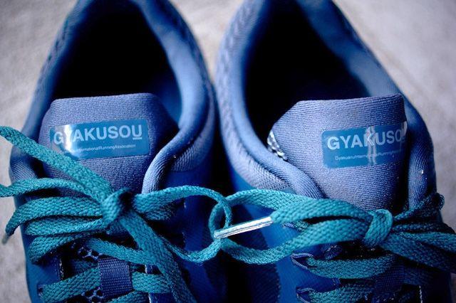 Nike Undercover Gyakusou Lunarspider Lt 3 5