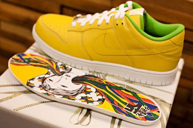 Brazil Nike 5 1