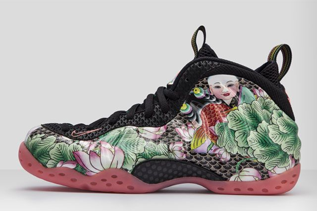 Nike Air Foamposite One Tianjin 2