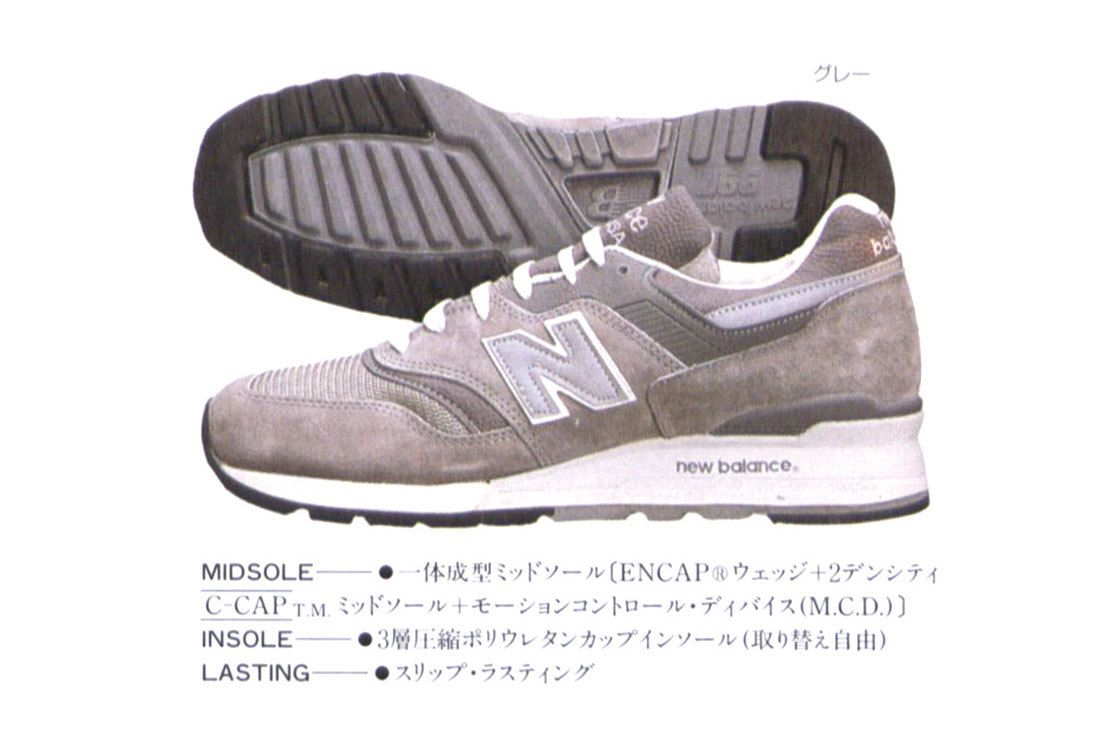 Nb997 Catalogue Grey