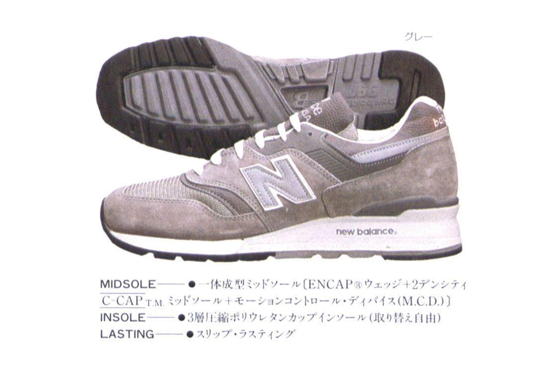 Nb997 Catalogue Grey